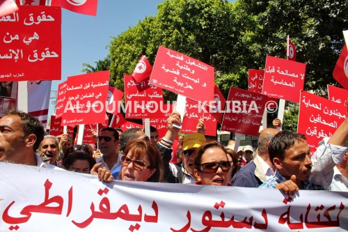 said aydi, mariem bourguiba, 1 e mai, al joumhouri, parti républicain tunisien